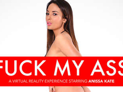 FUCK MY ASS featuring Anissa Kate