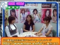 Max Girls Special