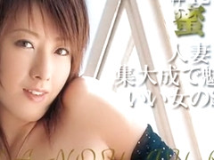 Incredible Japanese whore Juri Kanou in Amazing Small Tits, Cunnilingus JAV video