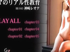 Amazing Japanese girl Reona Kanzaki in Fabulous Lingerie, Small Tits JAV video