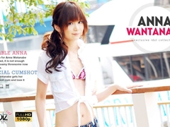 Insatiable Woman, Anna Watanabe Needs An Upgrade - Avidolz