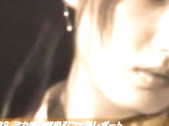 Incredible Japanese whore in Fabulous Handjobs, Blowjob/Fera JAV clip